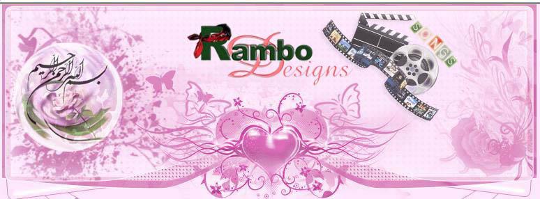 Rambo designer