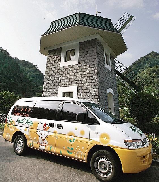 منتجع سياحي للاطفال اليابان