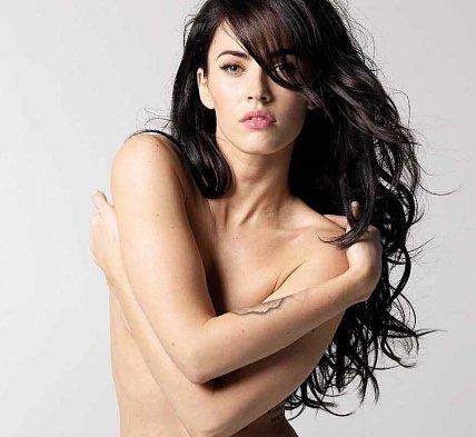 Rapidshare sexy Megan Fox