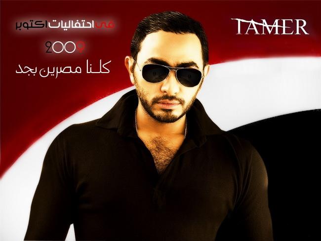 كلمات اغنية مصريين بجد(راااااائع جدااااااااا)