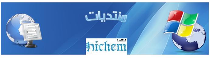 hichemseghier