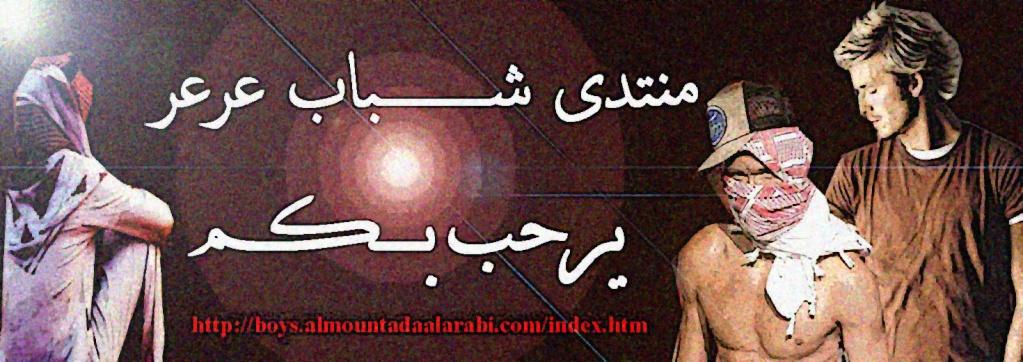 www.arar1.com