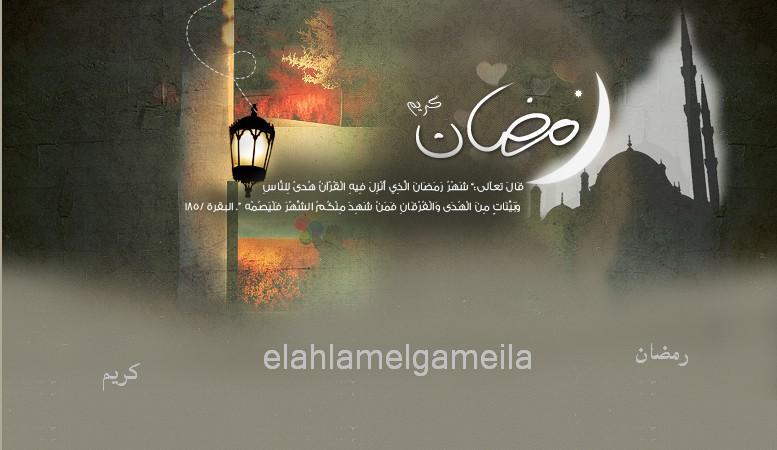 ( منتدى الاحلام الجميله ـ لكل اللى عندهم احلام جميله )