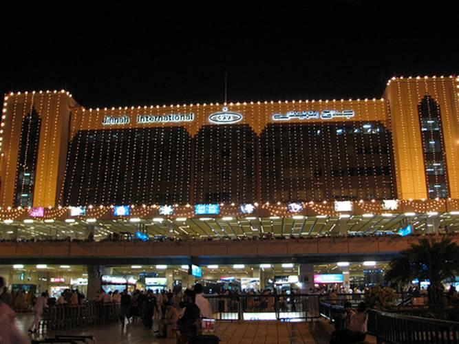 k2311 - City Of Light.....Karachi:x