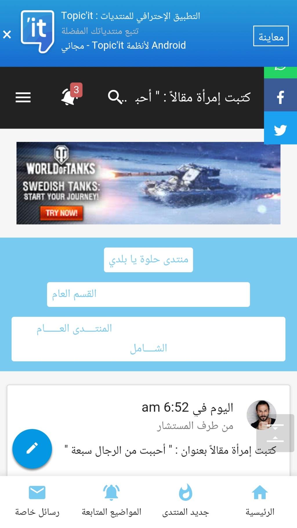 screen77.jpg